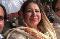 وزیر اعظم عمران خان عوام کو مایوس نہیں کریں گے اور ان سے کئے گئے تمام ..