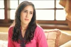 اداکارہ میرا سیٹھی نے اپنے قریبی دوست سے منگنی کرلی