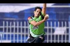 محمد عباس کو وقار یونس، محمد آصف اور شبیر احمد کی تیز ترین 50 ٹیسٹ وکٹوں ..