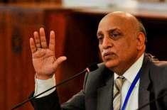 احتساب عدالت نے ڈاکٹر مجاہد کامران سمیت دیگر ملزمان کو 14 روزہ جوڈیشل ..