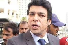 فیصل واوڈا کی مفتی تقی عثمانی پر فائرنگ کی شدید مذمت