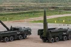 روس اور ترکی کا ایس 500ا طرز کے جدید میزائل کی مشترکہ تیار ی کا منصوبہ