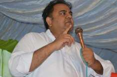 پاکستان تحریک انصاف عدالتوں کا مکمل احترام کرتی ہے ،پاکستان میں عدالتیں ..