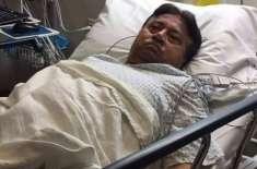 صحت بگڑنے پر سابق صدر پرویز مشرف ہسپتال منتقل