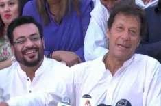 عمران خان کئی دنوں سے بار بار وزراء سے پوچھ رہے ہیں کہ نواز شریف کے حوالے ..