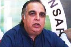یوم پاکستان : گورنر اور وزیراعلیٰ سندھ  نے مزار قائد پر حاضری دی،ملکی ..