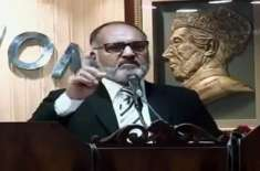 جسٹس شوکت عزیز صدیقی کے خلاف سپریم جوڈیشل کونسل میں ریفرنس