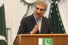 پاکستان دہشت گردی کے مکمل خاتمے کیلئے پر عزم ہے،شاہ محمود قریشی