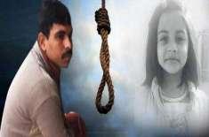 مجرم عمران علی کے گھر والوں کو دوسرے روز ہی اس کے جرم کا علم ہو گیا تھا