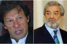 یہ تاثر غلط ہے کہ کرکٹ بورڈ وزیراعظم عمران خان چلا رہے ہیں ،ْچیئرمین ..
