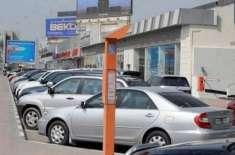شارجہ آنے والے افراد کو کار پارکنگ کی پریشانی سے نجات مِل گئی