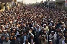 حکومتی مذاکراتی کمیٹی نے مولانا فضل الرحمان، شہباز شریف اور بلاول ..