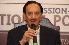 سینیٹر راجہ ظفرالحق کے دل کی ایک شریان میں اسٹنٹ ڈیوائس لگادی گئی