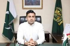 سید ذوالفقار بخاری نے وزیر اعظم عمران خان سے محنت کشوں پر مبنی اپنے ..
