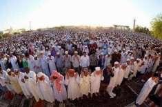 حکومت بلوچستان نے 24 اگست کو بھی عام تعطیل کا اعلان کر دیا