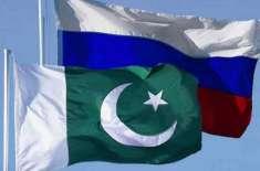 پاکستان اور روس کے درمیان بینکاری کی براہ راست سہولیات کی فراہمی کویقینی ..