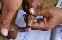 یورپی یونین الیکشن مبصر مشن کے سربراہ مائیکل گیلر اسلام آباد کے میں ..