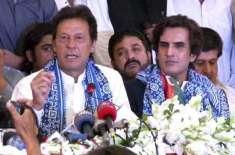 جنوبی پنجاب صوبہ،حکومت کاعملی اقدامات اٹھانے کا فیصلہ