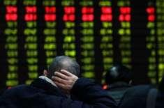 حصص مارکیٹ میں بڑے پیمانے پر فروخت 702 پوائنٹ گر گئی