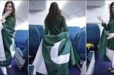 پاکستان سے دلی محبت ہے،پاکستان آنے کا اصل مقصد سیاحت کو فروغ دینا ..