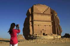 سعودی عرب، سیاحوں سے 22.2 ارب ریال کی آمدنی متوقع