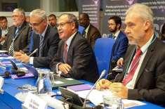 پاکستان ایک بار پھر بین الاقوامی جوہری توانائی ایجنسی کے بورڈ آف گورنرز ..