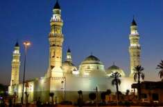 اسلام کی اولین عبادت گاہ مسجد قباء کی توسیع کے منصوبے پر کام شروع کر ..