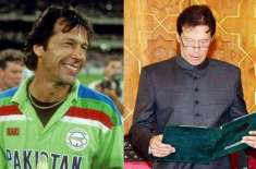 before imran another crickter become pakistan,s PM
