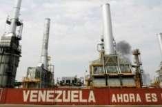 ونیزویلا کا چین کو تیل کی برآمدات 10 لاکھ بیرل یومیہ تک بڑھانے کا اعلان