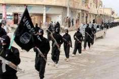 داعش کے نئے سربراہ کا نام بھی امریکی بلیک لسٹ میں شامل