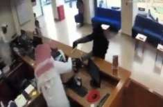 کویت:بُرقعہ پوش مرد نے دِن دیہاڑے بینک لُوٹ لیا