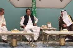 وزیر اعظم عمران خان نے متحدہ عرب امارات میں قیام 2 گھنٹے بڑھا دیا