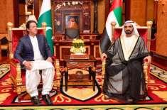 اماراتی نائب صدرکا وزیراعظم عمران خان کواردوزبان میں خوش آمدید