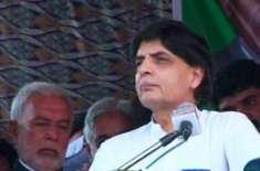 ترجمان چوہدری نثار کی سابق وزیر داخلہ کی تقریر عمران خان کے زمانہ طالب ..