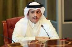 قطر کے وزیر خارجہ کل دورہ پاکستان کے سلسلے میں اسلام آباد پہنچیں گے