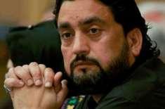 وزیرمملکت برائے داخلہ شہر یار خان آفریدی یوم عاشور پر امن و امان کا ..