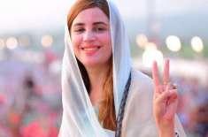 بلین ٹری سونامی کے منصوبے کا پورے پاکستان میں عمل درامد کرانا چاہتے ..