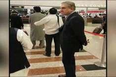 وزیر خارجہ امریکی روانگی کیلئے بغیر پروٹوکول ائیر پورٹ پہنچے