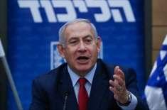 اسرائیلی وزیراعظم افریقی ملک چاڈ کے دورے پر