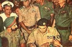 سقوط ڈھاکہ کو 47برس بیت گئے