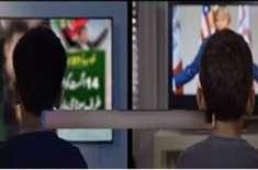 مسلم لیگ ن نے ہیلری کلنٹن کی انتخابی مہم کے اشتہار کا آئیڈیا چوری کرلیا