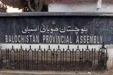 بلوچستان اسمبلی میں قائدحزب اختلاف ملک سکند ر خان ایڈوکیٹ کا سپیکر ..