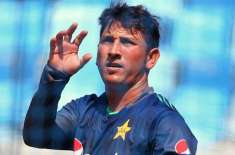 yasir shah included in team for england series