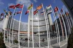 اقوام متحدہ کے سیکرٹری جنرل کا فلسطینی علاقوں پر اسرائیلی قبضہ ختم ..