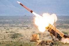 Iran Tests Anti Vessel Missile