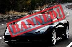 ترکمانستان میں سیاہ کاروں پر پابندی۔ دلچسپ وجہ