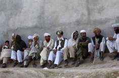 افغانستان ہجرت کرنے والے 85 سے زائد پاکستانی خاندان واپس لوٹ آئے