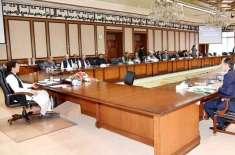 وفاقی کابینہ میں تین وزراء کی چھٹی کا امکان