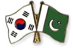 جنوبی کوریہ کی کمپنی لائن ٹیک انک کا پاکستان میں سرمایہ کاری کرنے میں ..