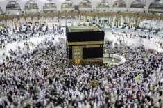 سرکاری سکیم کے 5454 عازمین حجاز مقدس پہنچ گئے